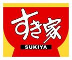 すき家 京阪天満橋駅西店