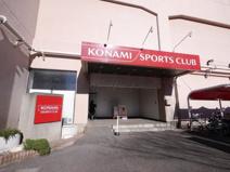 コナカスポーツクラブ