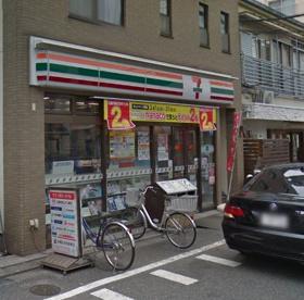 セブンイレブン北千束3丁目店の画像1
