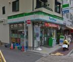 ファミリーマート・大岡山東工大前店