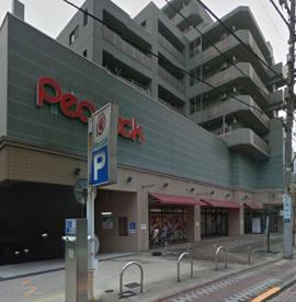 大丸ピーコック 石川台店の画像1