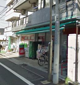 まいばすけっと大岡山駅北店の画像1