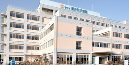 圏央所沢病院の画像1