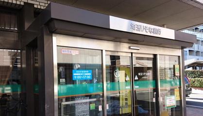 ㈱埼玉りそな銀行 小手指支店の画像1