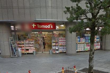 トモズ小手指南口店の画像1