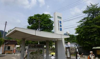 京阪石山坂本線 坂本駅の画像1
