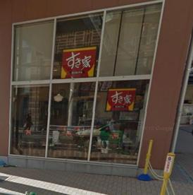 すき家 小手指駅北口店の画像1