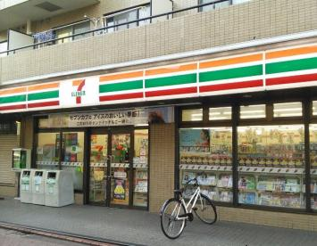 セブンイレブン七辻店の画像1