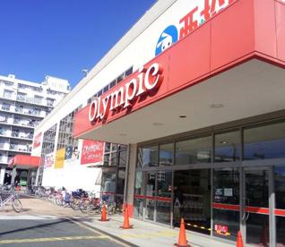 オリンピック 本羽田店の画像1