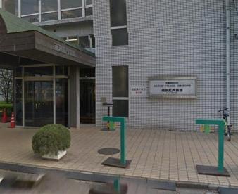 所沢肛門病院の画像1