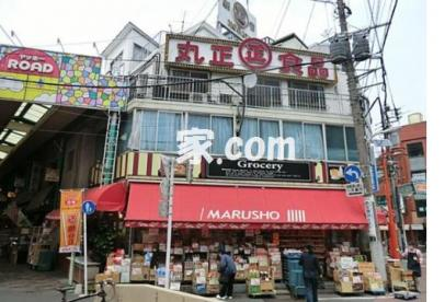 丸正 野方北口店の画像1