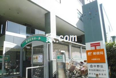 中野野方五郵便局の画像1