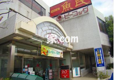 100円ショップキャンドゥピーコックストア都立家政店の画像1