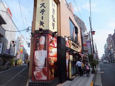 いきなりステーキの画像2