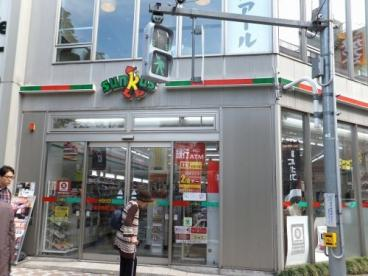 サンクス国立南口店の画像1