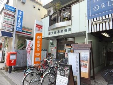 国立旭通郵便局の画像1
