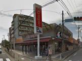 オリンピック中央林間店
