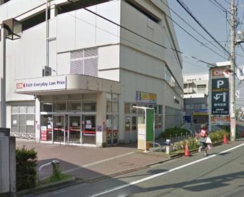 オーケー 南六郷店の画像1