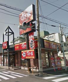 すき家 大田南六郷店の画像1