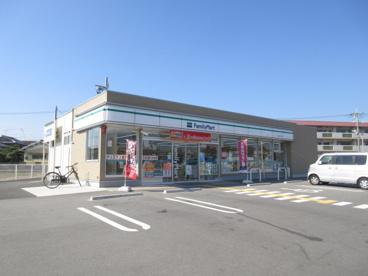 ファミリーマート 奈良秋篠町店の画像1