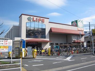 ライフ 石神井公園店の画像1
