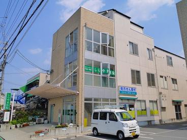 しらやま医院の画像1
