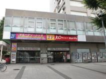 洋光台東急ストア