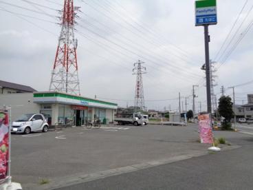 ファミリーマート肥塚南店の画像1