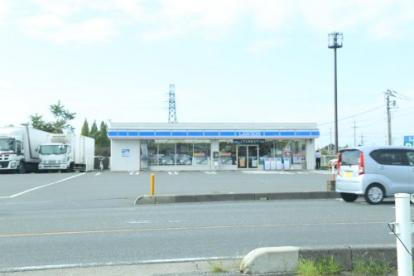 ローソン 白岡寺塚店(白岡市寺塚)の画像1