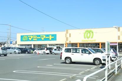 マミーマート 白岡西店(白岡市西6丁目)の画像1