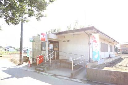西白岡郵便局(白岡市白岡)の画像1
