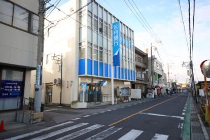 足利銀行 白岡支店(白岡市小久喜)の画像1