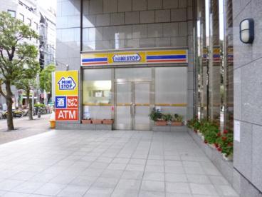 ミニストップ 花園通り店の画像2