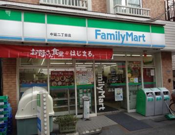 ファミリーマート中延二丁目店の画像1