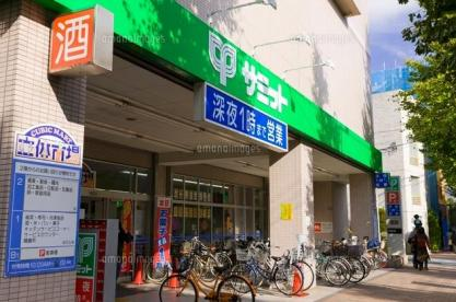 サミット(株) 松陰神社前店の画像1