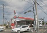 相原興業(株) アドバンス扇町255給油所