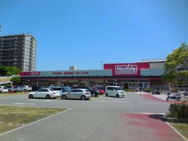 マックスバリュ須磨海浜公園駅前店の画像1