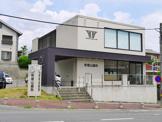 帝塚山歯科