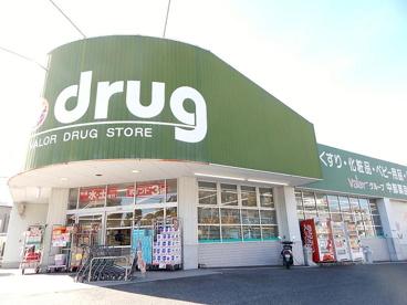 V・drug天白島田店の画像1