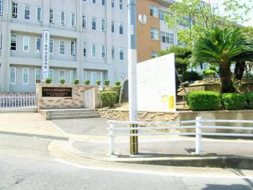 東宇治高等学校の画像1