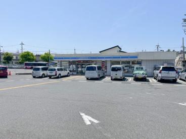ローソン宇治木幡平尾店の画像1