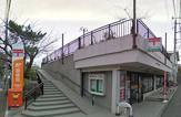 鵠沼駅前郵便局