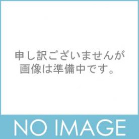 スーパーヤマダイ呼続店の画像1