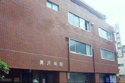 奥沢病院の画像1