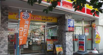 ヤマザキデイリーストアー 新宿店の画像1