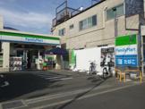 ファミリーマート 成田東3丁目店