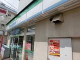 ファミリーマート 西亀有二丁目店