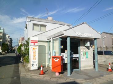 京都桂西口郵便局の画像1