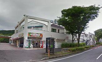 三和 森の里店の画像1