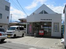 甲府飯田郵便局